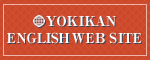 YOKIKAN ENGLISH WEB SITE